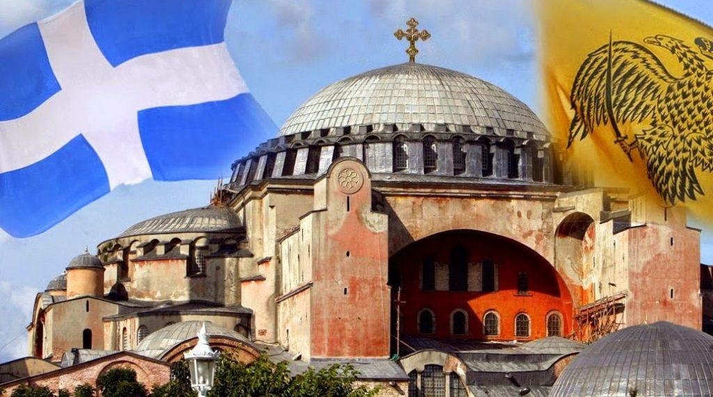 ΟΔΥΣΣΕΙΑ TV: Όλη η αλήθεια για την Αγία Σοφία από έναν Τούρκο ...