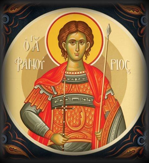 Άγιος Φανούριος ο Νεοφανής, ο Μεγαλομάρτυρας - Εθνικό Λαϊκό Μέτωπο (Ε.ΛΑ.Μ.)